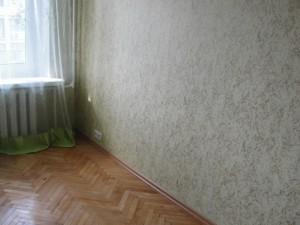 Квартира Володимирська, 89, Київ, X-8364 - Фото3
