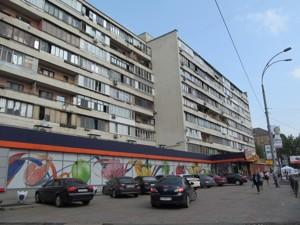 Квартира Чоколівський бул., 6, Київ, Z-1425888 - Фото1