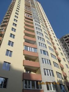 Квартира Олевська, 9, Київ, Z-86275 - Фото 3