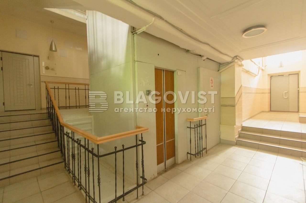 Квартира C-99722, Богомольца Академика, 7/14, Киев - Фото 17