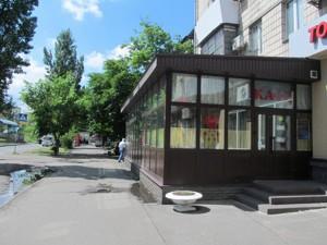 Кафе, Соборности просп. (Воссоединения), Киев, C-99711 - Фото 9