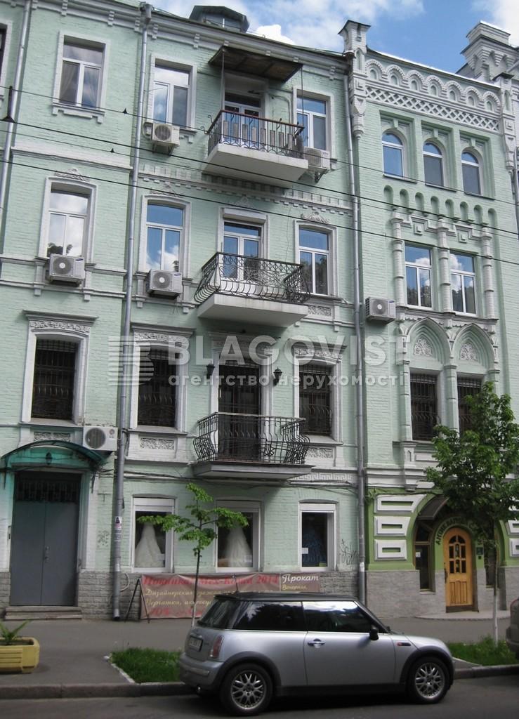 Квартира C-100405, Терещенковская, 19, Киев - Фото 3