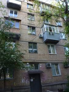 Нежилое помещение, Питерская, Киев, H-47886 - Фото 5