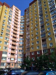 Квартира Тимошенко Маршала, 15г, Киев, Q-3094 - Фото 13