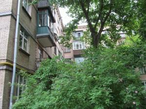 Квартира Гордиенко Костя пер. (Чекистов пер.), 4, Киев, C-100461 - Фото 19