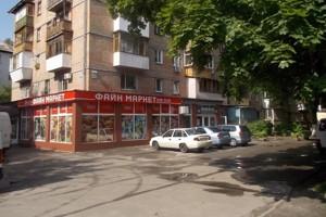 Нежилое помещение, Героев Севастополя, Киев, P-20628 - Фото