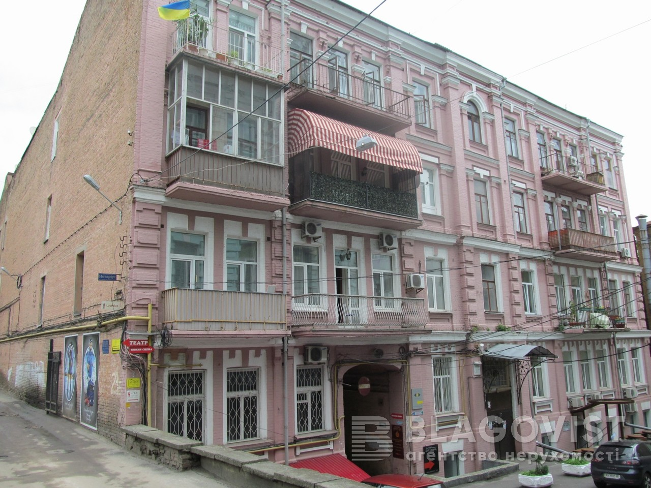 Нежитлове приміщення, Z-1029032, Михайлівська, Київ - Фото 1
