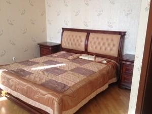 Дом Садовая, Петропавловская Борщаговка, Z-663778 - Фото 10