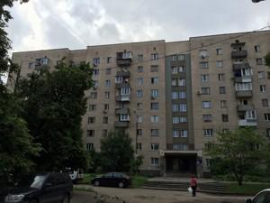 Квартира Менделеева, 12, Киев, Z-675979 - Фото1