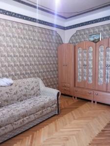 Квартира Автозаводська, 27в, Київ, C-99725 - Фото3