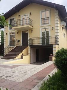 Будинок Богатирська, Київ, Z-1386326 - Фото