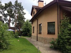 Дом Козин (Конча-Заспа), E-13876 - Фото 19