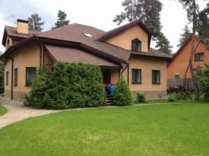 Дом Козин (Конча-Заспа), E-13876 - Фото 18