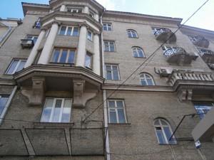 Квартира Толстого Льва, 5а, Київ, Z-580223 - Фото1