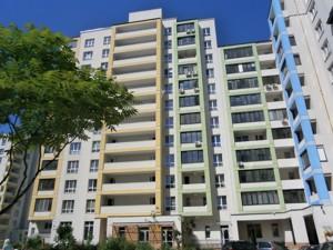 Квартира Святошинская, 27, Вишневое (Киево-Святошинский), Z-595831 - Фото2