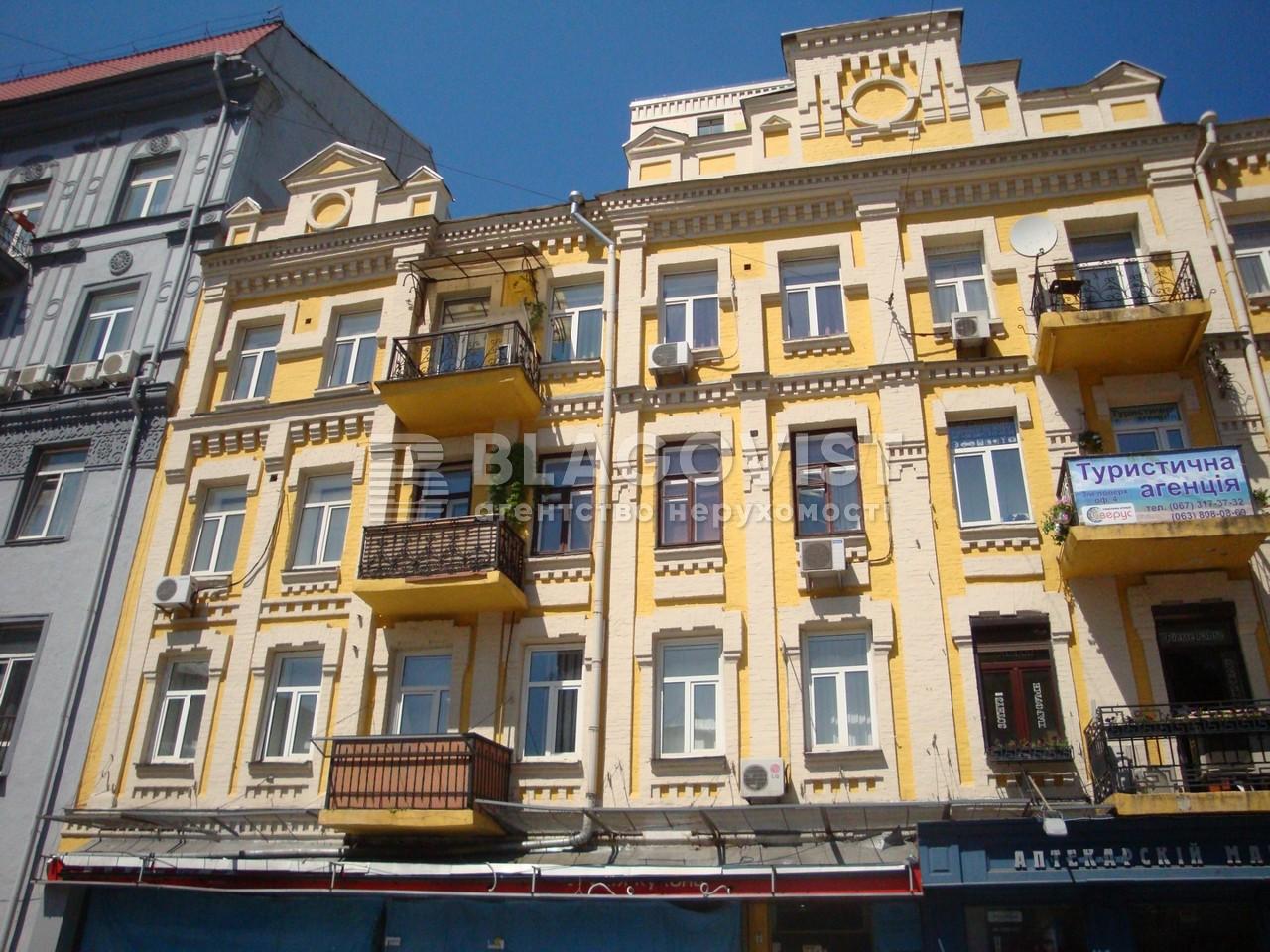 Квартира C-104811, Бессарабская пл., 7а, Киев - Фото 1
