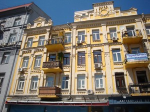 Apartment Bessarabska square, 7, Kyiv, C-104811 - Photo
