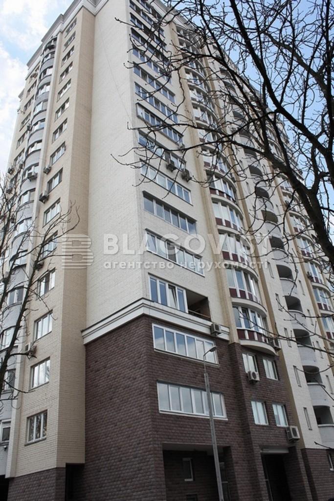 Квартира Z-743284, Вавилових, 15а, Київ - Фото 2