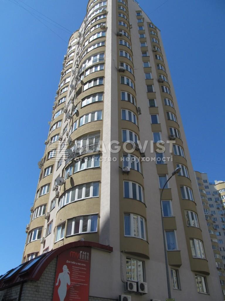 Квартира G-23069, Днепровская наб., 23, Киев - Фото 4