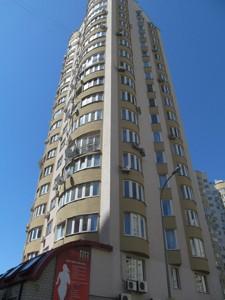 Квартира Днепровская наб., 23, Киев, G-23069 - Фото 17