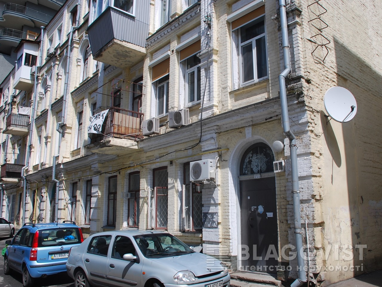 Квартира A-110841, Московская, 29, Киев - Фото 3