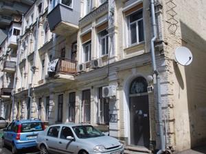 Квартира Московская, 29, Киев, A-110841 - Фото 14