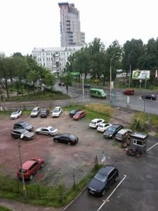 Квартира Черновола Вячеслава, 2, Киев, C-91085 - Фото 15