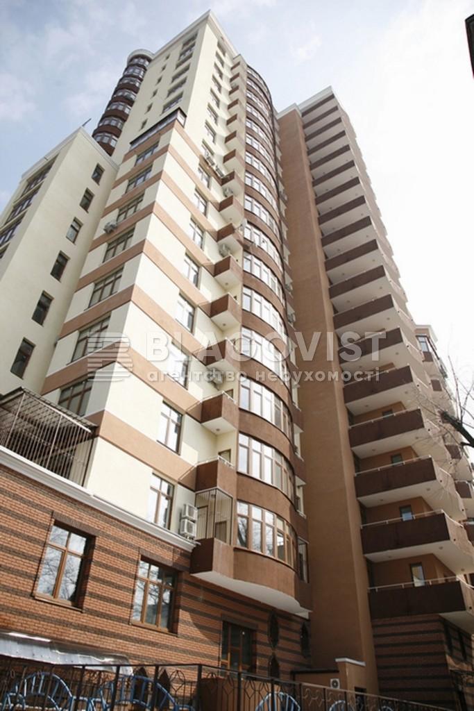 Квартира A-108564, Коперника, 11, Киев - Фото 2
