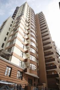 Квартира Коперника, 11, Киев, D-24418 - Фото2