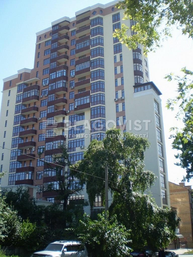Квартира D-24418, Коперника, 11, Киев - Фото 5