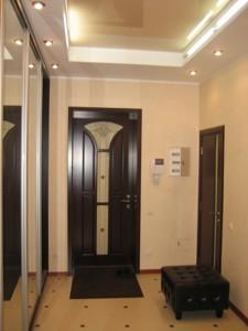 Квартира Кудрявський узвіз, 3а, Київ, Z-779268 - Фото 13