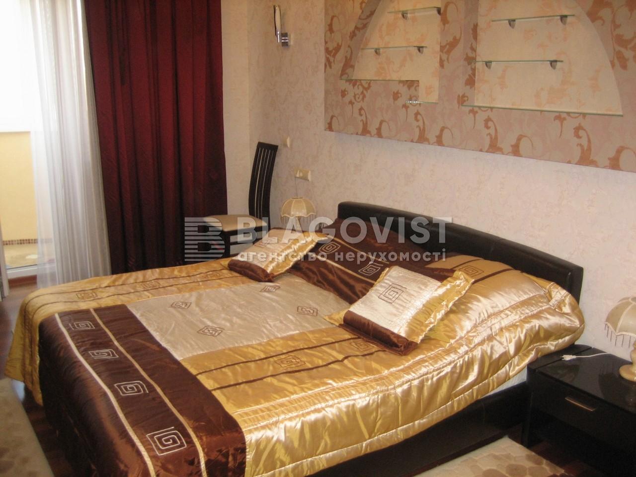 Квартира Z-779268, Кудрявский спуск, 3а, Киев - Фото 9