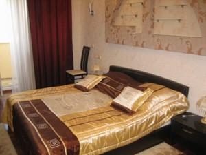 Квартира Кудрявський узвіз, 3а, Київ, Z-779268 - Фото 7