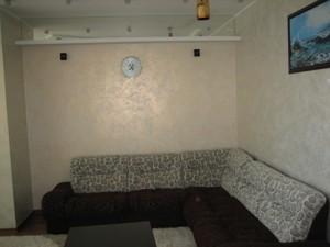 Квартира Кудрявський узвіз, 3а, Київ, Z-779268 - Фото 4