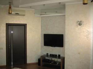 Квартира Кудрявський узвіз, 3а, Київ, Z-779268 - Фото 5