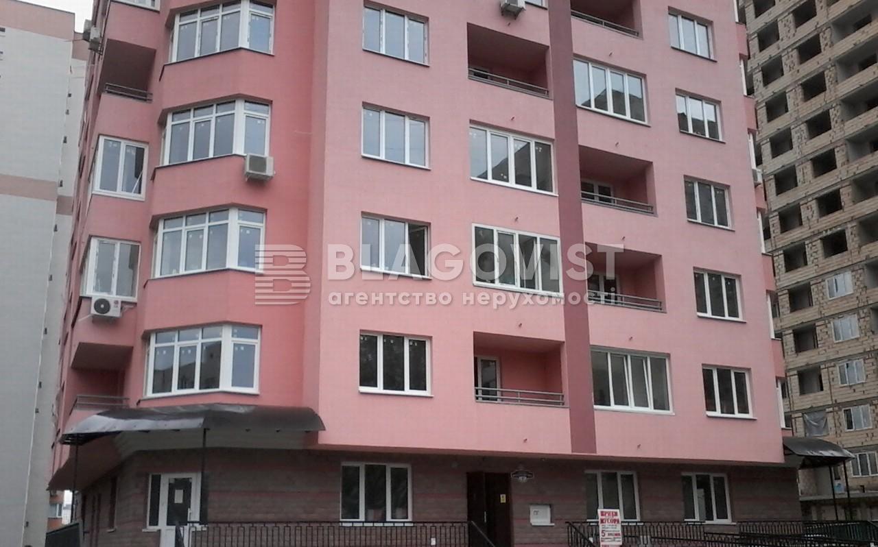 Квартира F-39767, Феодосийская, 1, Киев - Фото 6