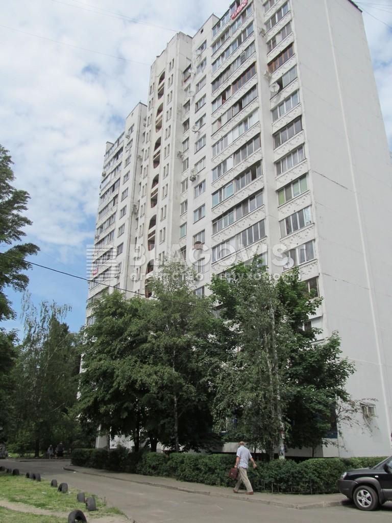 Квартира C-102734, Армянская, 5а, Киев - Фото 2