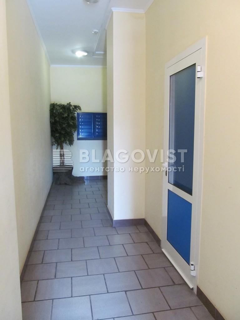 Квартира Z-1177875, Панаса Мирного, 15, Киев - Фото 32