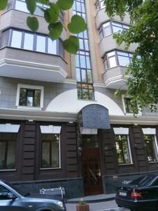 Квартира M-37458, Кропивницкого, 8, Киев - Фото 2