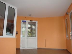 Квартира Сверстюка Евгения (Расковой Марины), 52в, Киев, B-87988 - Фото 7