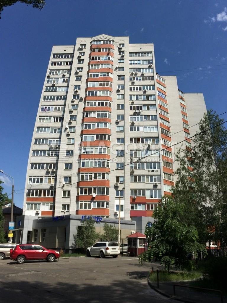 Квартира F-38654, Вузовская, 5, Киев - Фото 1