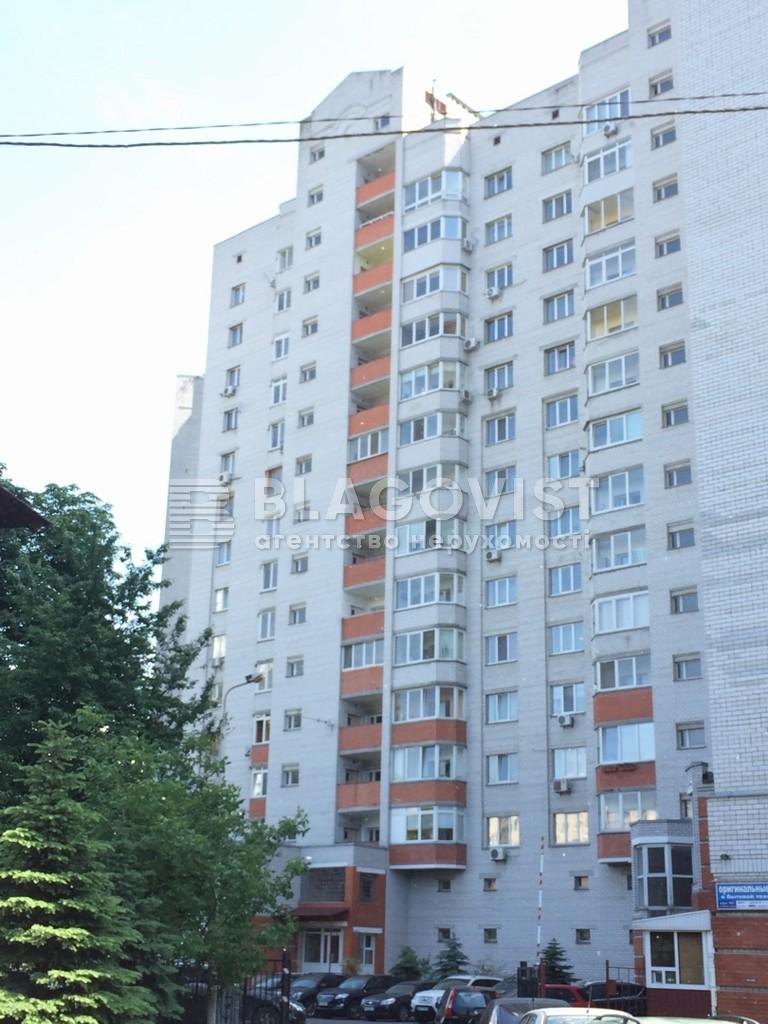 Квартира F-38654, Вузовская, 5, Киев - Фото 3