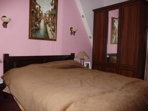 Дом Клавдиево-Тарасово, N-13558 - Фото 9