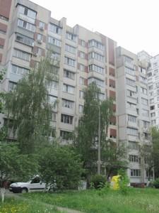 Квартира Полярная, 6б, Киев, Z-1850590 - Фото