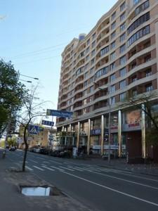 Квартира Жилянская, 59, Киев, Y-577 - Фото3