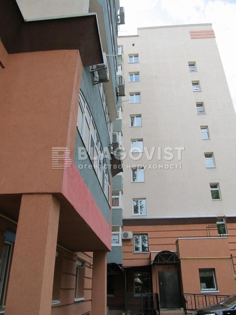 Квартира C-102854, Рыбальская, 8, Киев - Фото 3