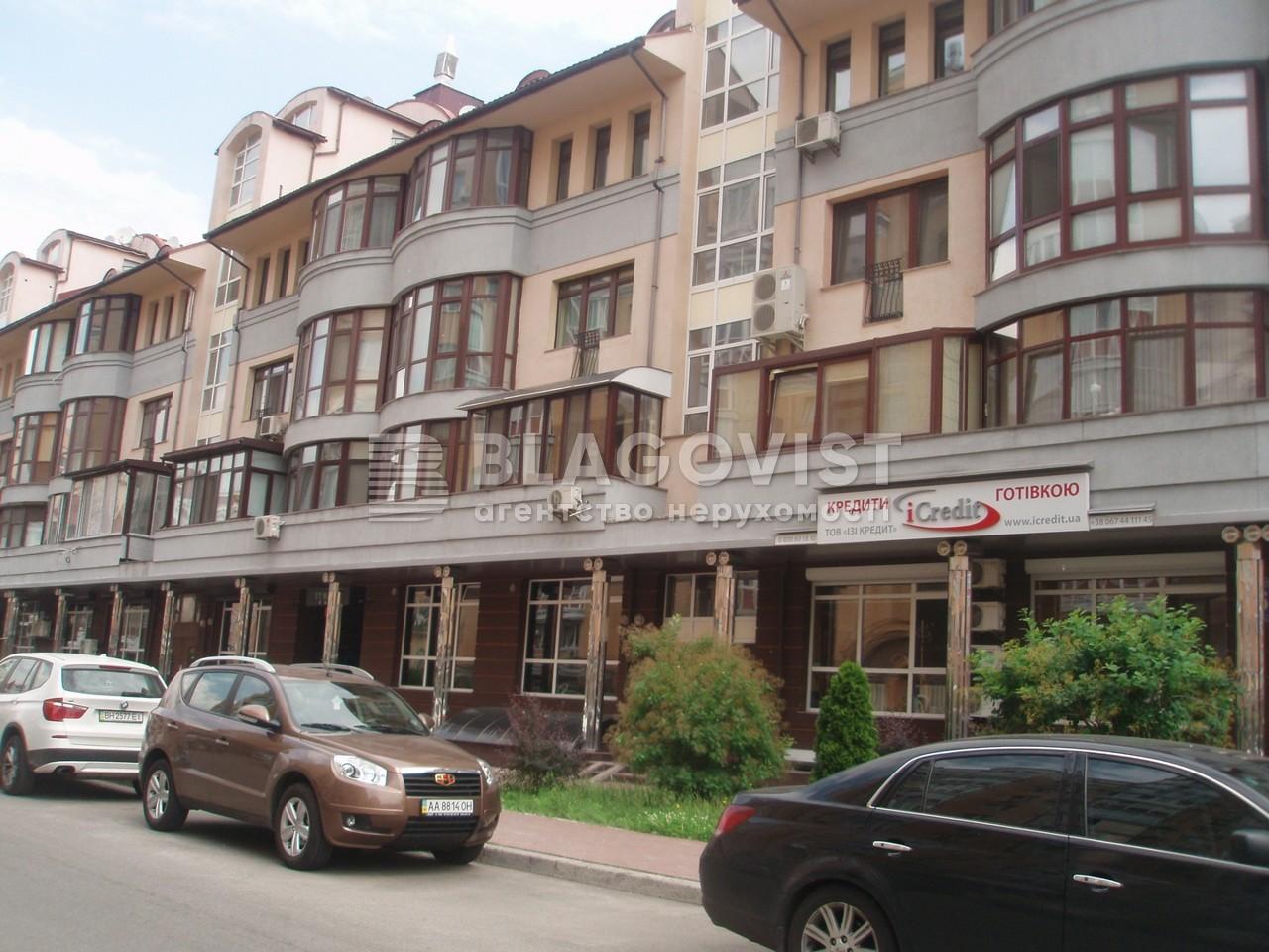 Офис, E-28012, Оболонская набережная, Киев - Фото 2