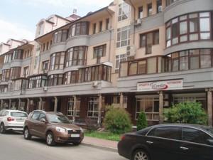 Офис, Оболонская набережная, Киев, E-28012 - Фото 14