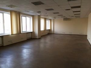 Офис, Верхний Вал, Киев, M-24472 - Фото 4