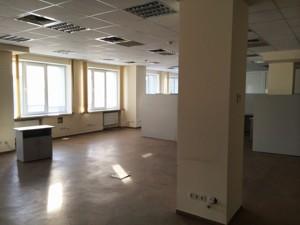 Офис, Верхний Вал, Киев, M-24472 - Фото 5